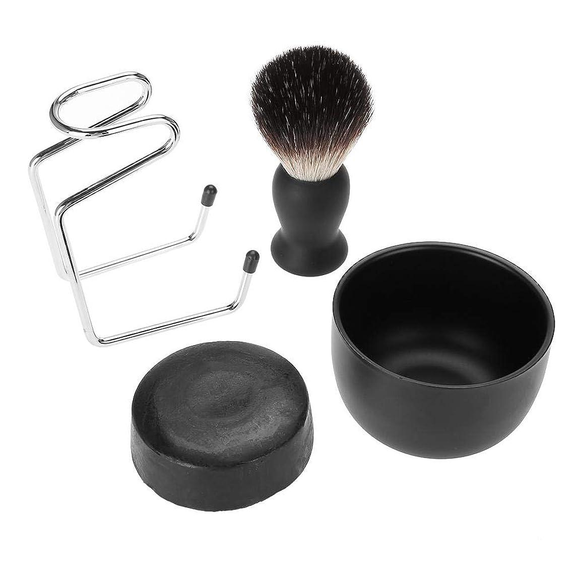 シャワーブラインド維持ひげ剃りセット、ひげ剃りツールキット付きシェービングブラシ+ブラシスタンド+シェービングソープ+男性用ギフトサロンホームトラベル使用