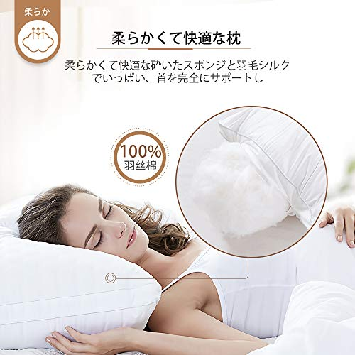 Agedate『高反発枕』