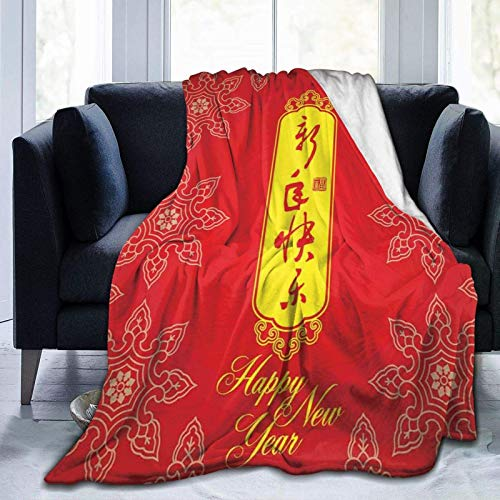 Fluffy Blanket,Ancient Asian Flower Motifs and Eastern Calligraphic Text,Super Ultra-Soft Micro Fleece Blanket Baby Blanket Bedroom Bed Quilt TV Bed Blanket 80'x60'