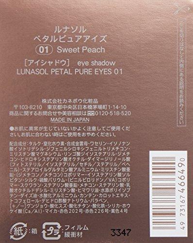 カネボウルナソル『ペタルピュアアイズ#01』