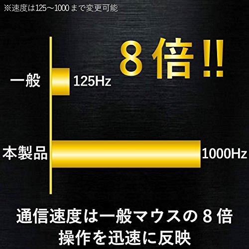 エレコムゲーミングマウス【DUX】有線14ボタン3500dpiハードウェアマクロ対応M-DUX50BK