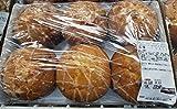 コストコバラエティマフィン12個入り Costco Variety Muffin 12 Pieces (チョコ/Chocolate,ブルーベリー/Blueberry)