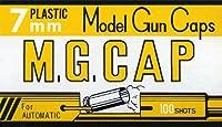 カネコ モデルガン専用キャップ火薬 7mm M.G.CAP 100個入 【黄色パッケージ】