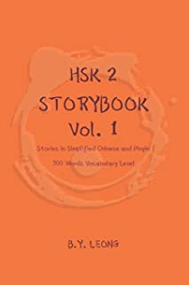 HSK 2 Storybook Vol 1: Stories in Simplified Chinese and Pinyin, 300 Word Vocabulary Level