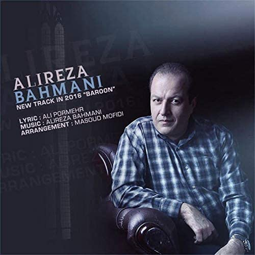 Alireza Bahmani