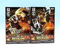 ワンピース SCultures 造形王頂上決戦 vol.2 ルフィ、ミホーク 全2種セット