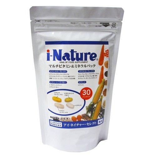 OGBインターナショナル アイ-ネイチャー セレクト マルチビタミン&ミネラルパック 4粒*30包