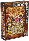 Tenyo (DW-470) Disney World Smallest Love...