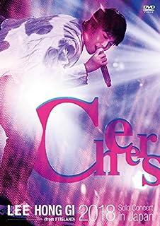 """2018 Solo Concert in Japan """"Cheers""""【DVD盤】"""