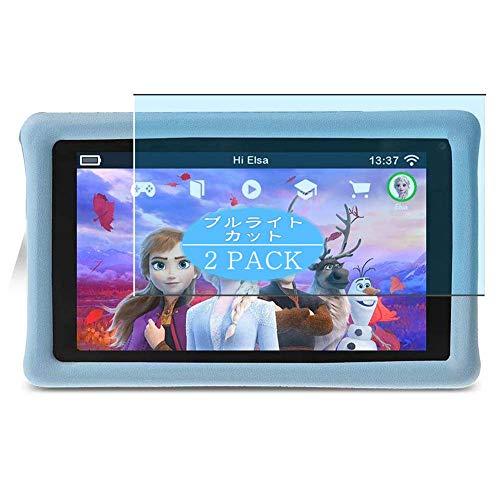 Vaxson Protector de pantalla antiluz azul, compatible con Pebble Gear Kinder Kids Tablet Frozen 2 de 7 pulgadas, película de bloqueo de luz azul, protector de TPU [no vidrio templado]