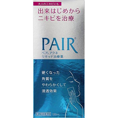 ペアアクネリキッド治療薬【第2類医薬品】