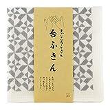 TRANPARAN まごころふきん 台ふきん 蚊帳生地 7枚重ね 奈良県産 日本製 (換気扇)