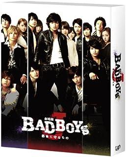 ドラマ『BAD BOYS J』無料動画!フル視聴を見逃し配信で!第1話から最終回・再放送まとめ