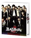 劇場版「BAD BOYS J-最後に守るもの-」豪華版<初回限定生産>[DVD]