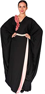 Arabeska Multi Color Casual Abaya For Women