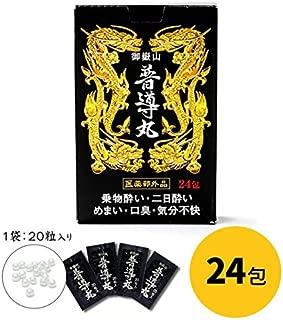 御嶽山 普導丸(ふどうがん)(20粒×24包)//