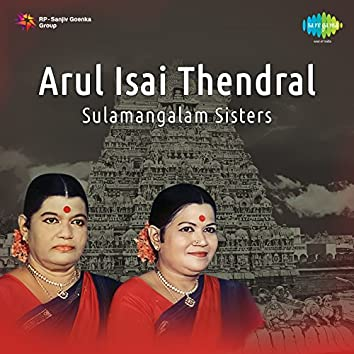 Arul Isai Thendral