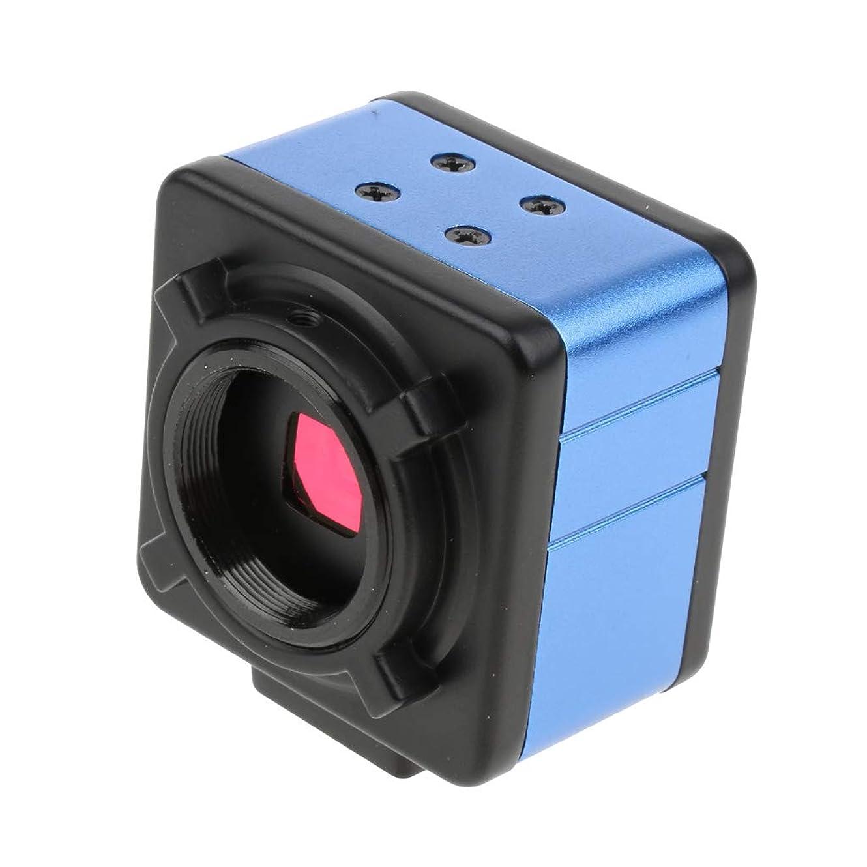 ハウス鮮やかな切断するUSB単眼顕微鏡カメラ CCD CMOS Cマウント 出力ケーブル付 産業用カメラ HD 2MP