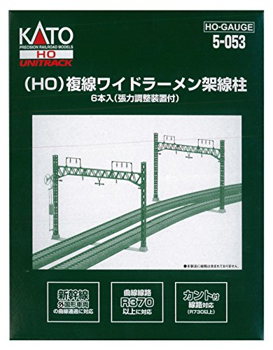 6 Flaschen Spurweite HO 05-053 Doppelspur breiten Ramen Oberleitungen S?ulen (mit Spannungsregelungsvorrichtung)