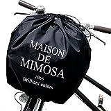 ミモザ ロゴ 自転車前カゴカバー レギュラーサイズ (ブラック)