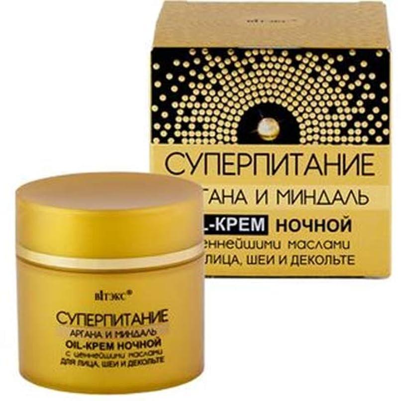 預言者失礼な移住するBielita & Vitex | SUPER POWER LINE | Night cream-oil with the most valuable oils for the face, neck and decollete | ARGAN | ALMOND | 45 ml