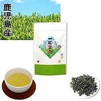森のこかげ 紅富貴茶 (120g 内容量変更) べにふうき茶 100% 鹿児島産 C