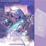 ファイアーエムブレム 風花雪月 オリジナル・サウンドトラック(特典なし)