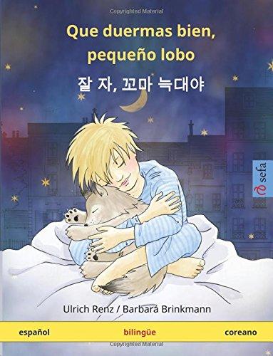 Que duermas bien, pequeño lobo – Jal ja, kkoma neugdaeya. Libro infantil bilingüe (español – coreano) (www.childrens-books-bilingual.com) - 9783739905808
