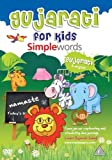 Gujarati For Kids - Simple Words [Import anglais]