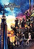 VGFTP Kingdom Hearts Anime Puzzles 1000 Piece, Rompecabezas de Madera, Puzzle de Entrenamiento Rompecabezas para niños, Cerebro IQ Desarrollo Juguetes Adultos Niños