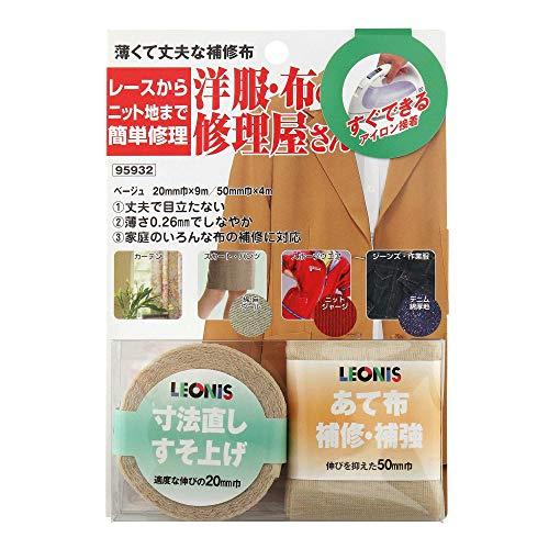Preisvergleich Produktbild Beige-Werkstatt Leonis Kleidung,  Tuch (Japan-Import)