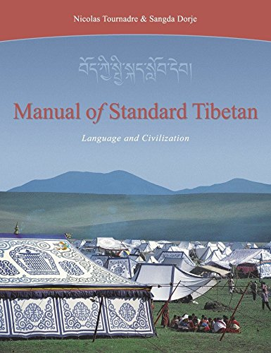 Compare Textbook Prices for Manual of Standard Tibetan: Language and Civilization Pap/Cdr Edition ISBN 9781559391894 by Tournadre, Nicolas,Dorje, Sangda