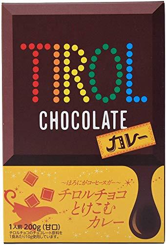 (40箱セット)(S)チロルチョコとけこむカレー・ほろにがコーヒーヌガー×40箱セット(代引・他の商品と混載不可)(北海道・沖縄・離島への発送は不可)