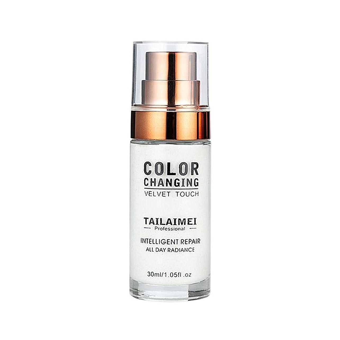 略語奪う回転させる泰莱美TLM コンシーラー BBクリーム リキッドファンデーション 色の変更 裸の表面液体カバーコンシーラー 日焼け止め SPF 15+ PA++++ 美白 保湿 すべての肌タイプ (ホワイト)