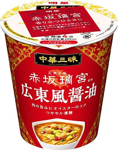 明星 中華三昧 タテ型 赤坂璃宮 広東風醤油 64g ×12個