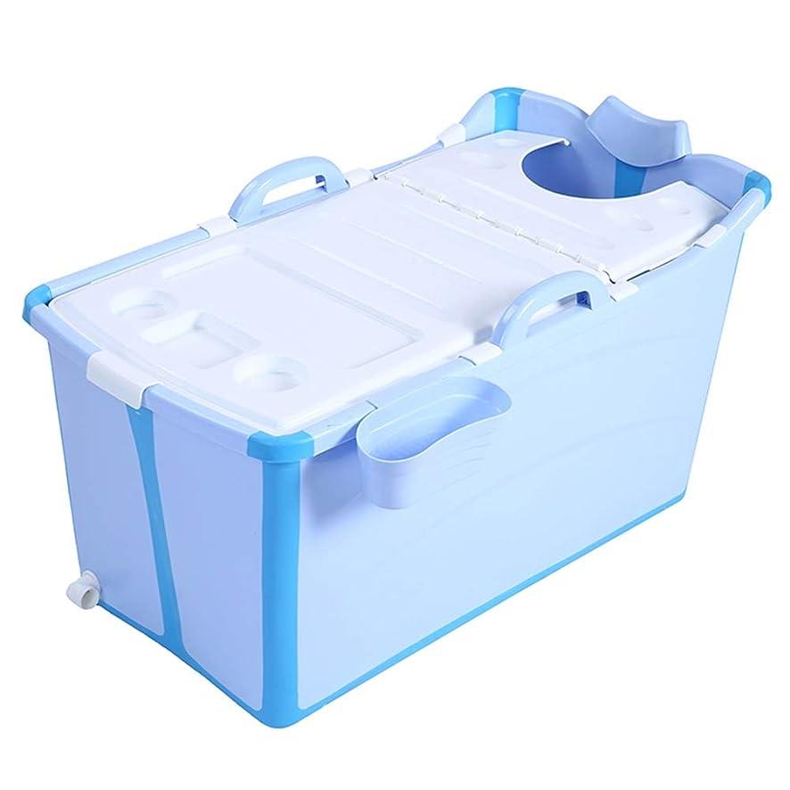 ショート渇き窓XL&JUN 折り畳み式の子供バースバレルバスタブ缶シット長く実用的な環境保護断熱簡単に店厚み付け着脱自在 キッチン (Color : Blue, Size : Covered under 15 years old)