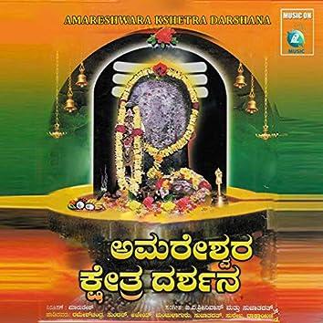 Amareshwara Kshetra Darshana