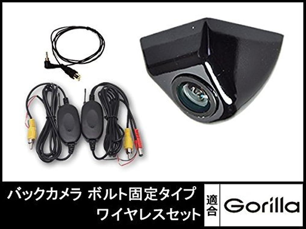 相続人慢なスペルNV-SD630DT 対応 高画質 バックカメラ ボルト固定タイプ ブラック CMOS 車載用 広角170°超高精細CMOSセンサー 【ワイヤレスキット付】