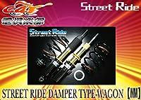 ストリートライドダンパーTYPE-WAGON【NM】 プリウスα用減衰力調整式式車高調 SR-WT607