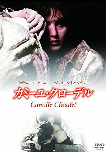 Camille Claudel [DVD-AUDIO]