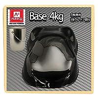 関西ペイントPG80#400 ブラック 黒 4kg / 2液 カンペ 自動車用ウレタン塗料