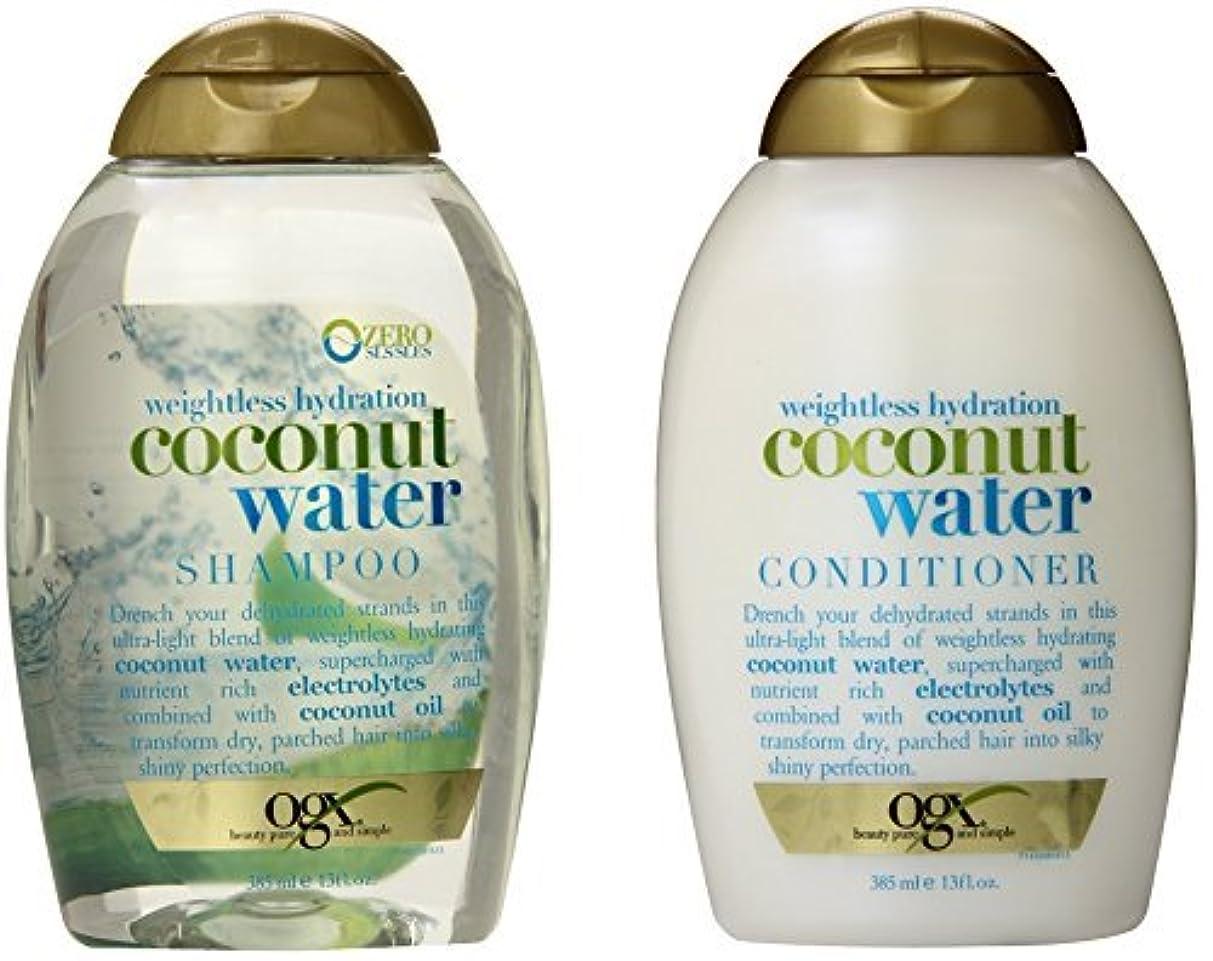 負ランプ倍増OGX Weightless Hydration Coconut Water Shampoo & Conditioner, 13 Ounce (Combo Set) [並行輸入品]