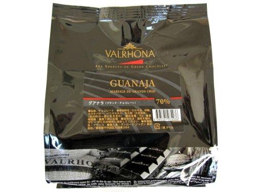 [カカオ分70%] VALRHONA ヴァローナ フェーブ グアナラ 1kg