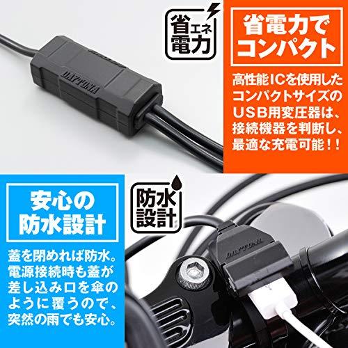 511pDBZ weL - 『デイトナUSB充電器』2つの問題をクリアしないと良さを活かせない