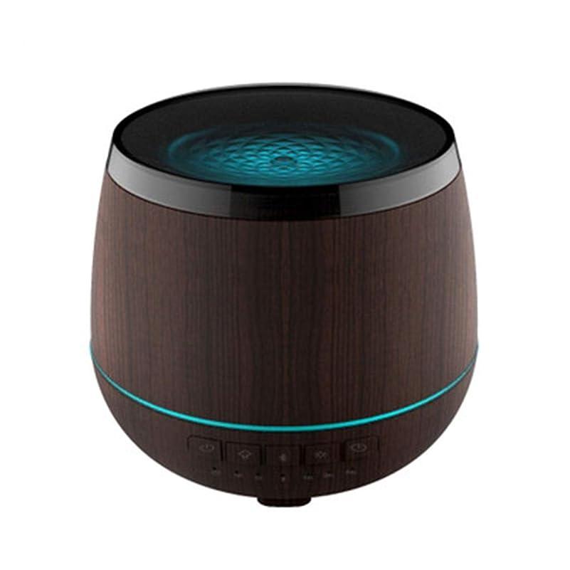 混合した教授消費スマートなブルートゥースのスピーカーの加湿器、可聴周波超音波炉の必要な夜ライト無言の本社 (Color : Black)