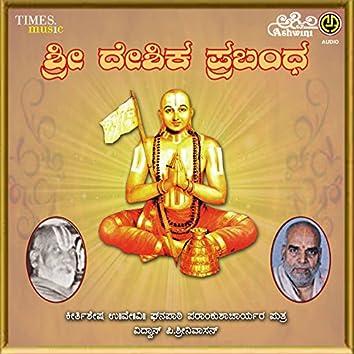 Sri Desika Prabandham