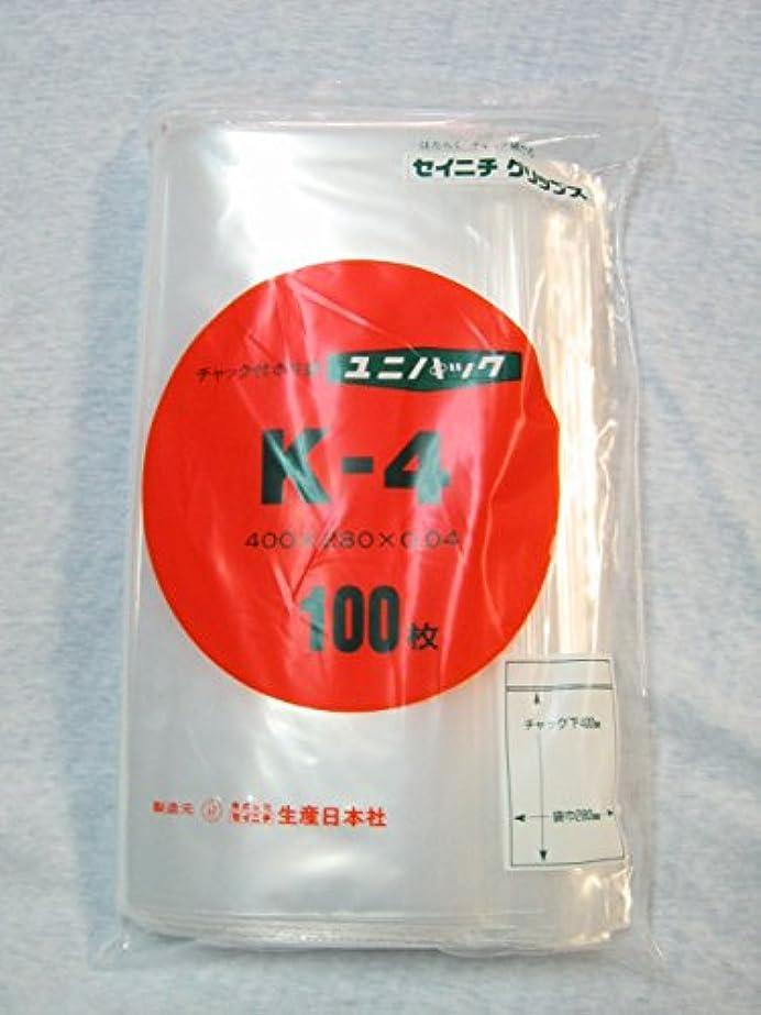 失授業料切るチャック付きポリ袋 ユニパック K-4 1ケース1,500枚(100枚×15袋)