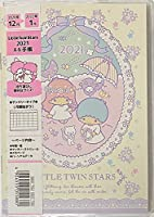 Sanrio Little Twin Stars 日本製スケジュールカレンダープランナーノート A6ポケット Sサイズ 2021フィート 12ヶ月 クリアカバー付き (タイプB)