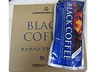 ユニマットキャラバンブラックコーヒー無糖12袋