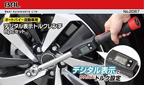 BAL(大橋産業)デジタル表示トルクレンチ6pcセットオートバイ~自動車用2067